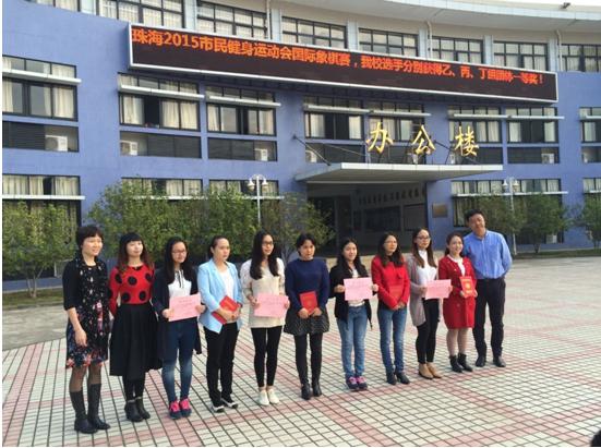 珠海市金鼎第一小学校长王平,北京师范大学珠海分校教育学院副院长牛